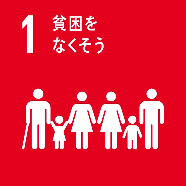 sdg_logo_1