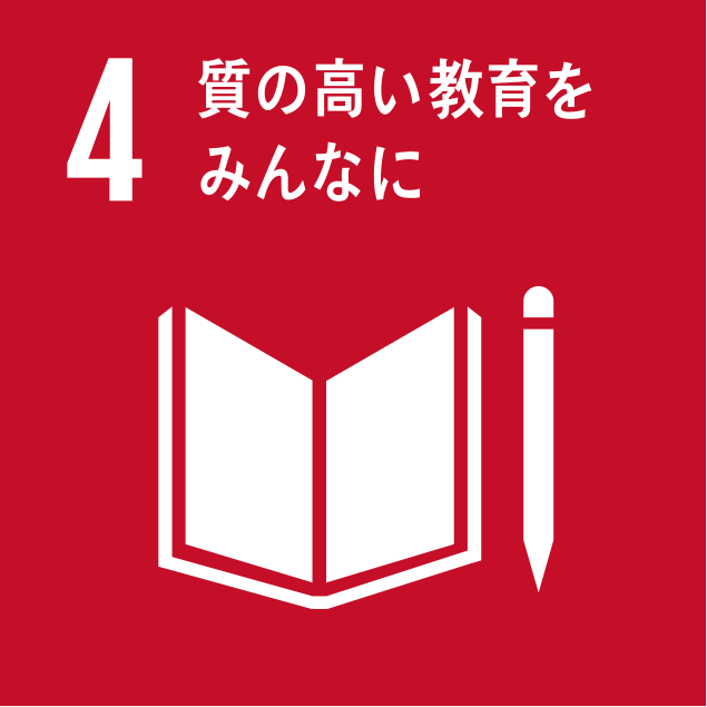 sdg_logo_4