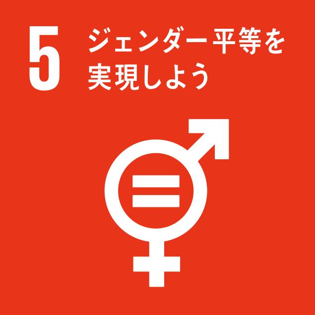 sdg_logo_5