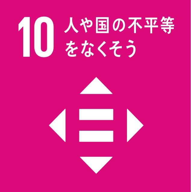 sdg_logo_10