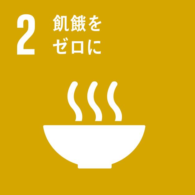 sdg_logo_2