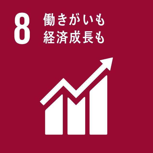sdg_logo_8