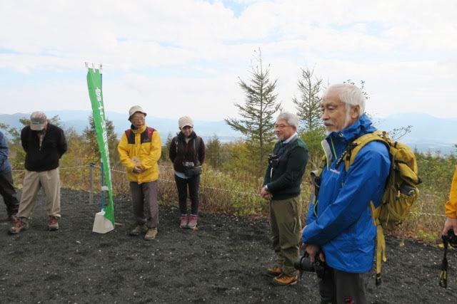 富士山自然誌研究会01